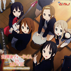 HOUKAGO TEA TIME in MOVIE CD2