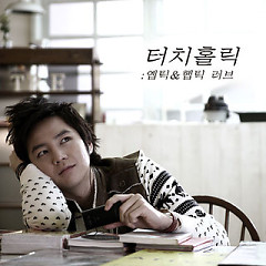 Yepptic & Haptic Love - Jang Geun Seuk