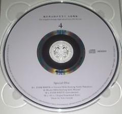 Mahouka Koukou no Reittousei Special Disc 7