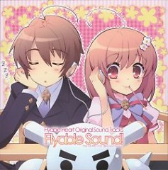 Flyable Heart Original Soundtrack - Flyable Sound! CD2 - Ryou Mizutsuki
