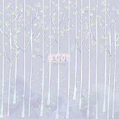 New Road (Single) - Eunsup