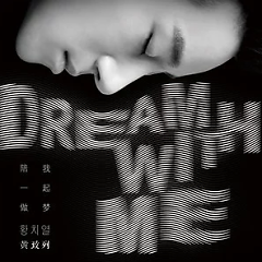 Dream With Me (Single) - Hwang Chi Yeol