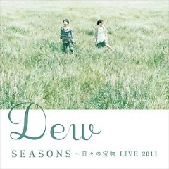SEASONS~日々の宝物 LIVE 2011 (SEASONS ~Hibi no Takaramono LIVE 2011)