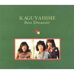 Best Dreamin' (CD1) - Kaguyahime