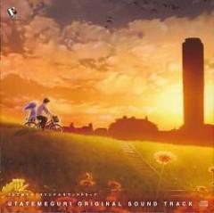 Utatemeguri Original Sound Track CD3