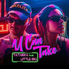 U Can Take (Single)