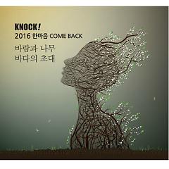 Unison Come Back Knock 2016