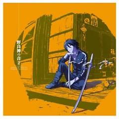 Noragami Aragoto Original Soundtrack Noragami no Oto 2 CD1