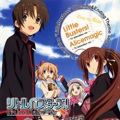 Alicemagic ~TV animation ver.~ - Rita