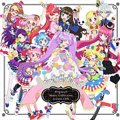 PriPara☆ Music Collection season.2 CD2 No.1
