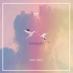 Bennyjulie The 2nd