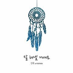 I'll Do It Well (Single) - SUNG TAE