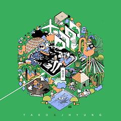 Charging (Single) - Tako & J Hyung
