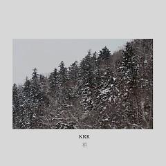 White (EP)