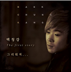 Missing You - Baek Chung Kang
