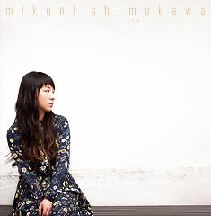 Platinum Best Shimokawa Mikuni - Seishun Anison Cover Album CD1 - Mikuni Shimokawa