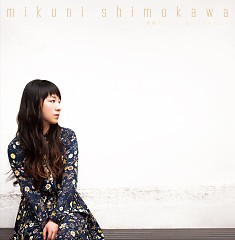 Platinum Best Shimokawa Mikuni - Seishun Anison Cover Album CD2