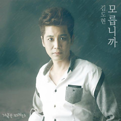 Save The Family OST Part.11