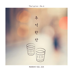 A Memory Cup (Single) - Monday Kiz, ZIA