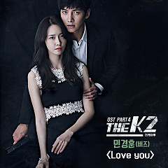 The K2 OST Part.4 - Min Kyung Hoon