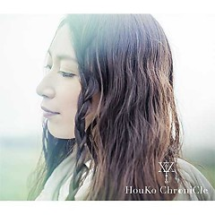 HouKo ChroniCle CD2 - Houko Kuwashima