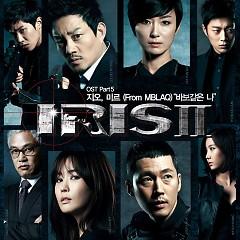 Iris II OST Part.5 - G.O,Mir