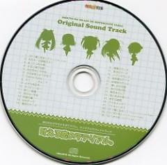 Imouto no Okage de Motesugite Yabai. Original Soundtrack - Kanaeru Koi no Material. CD2