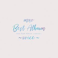 Best Album ~voice~