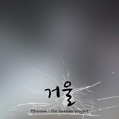 Mirror (Single) - 89venom