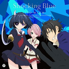 Shocking Blue - Miku Ito