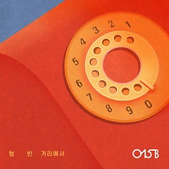 015B Anthology Part.6 (Single) - 015B, Monday Kiz