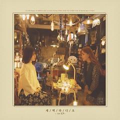 Midnight Radio (EP)