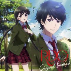 RDG Red Data Girl Original Soundtrack CD2 No.1