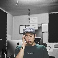 Park Like A Unification (Mini Album)