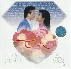 Tình - Thái Châu, Ái Vân