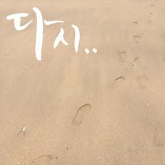 Again (Single) - Nowood
