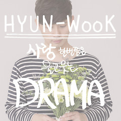 Drama - Hyun Wook