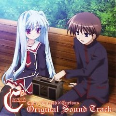 C3 C Cube-Cube x Cursed x Curious Original Soundtrack CD3