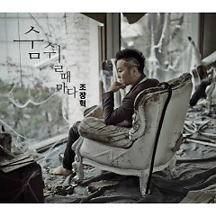 Every Moment I Breath  - Jo Jang Hyuk