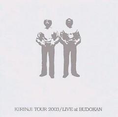 Kirinji Tour 2003 Live At Budokan (CD1) - Kirinji