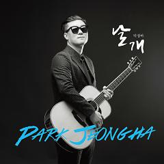 Wing - Park Jeong Ha