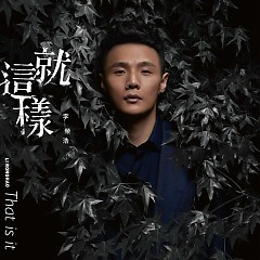 就這樣 / That Is It / Cứ Như Vậy