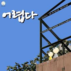 It Is Difficult (Single) - Little Beatle Collabo