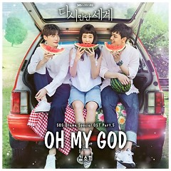 Reunited Worlds OST Part.5 - Kim So Hee