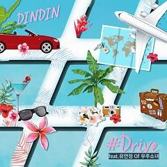 # Drive (Single)
