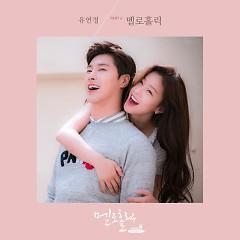 Meloholic OST Part.4 - Yoo Yeon Jung