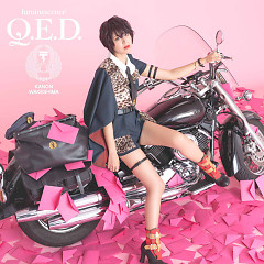 luminescence Q.E.D. CD2 - Kanon Wakeshima
