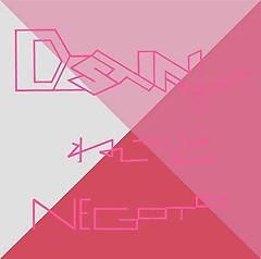 Destiny - Negoto