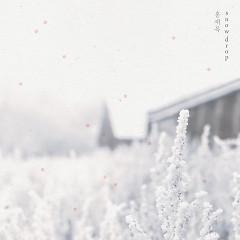 Snowdrop (Single) - Hong Jae Mok