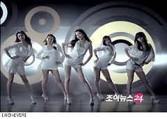 Now (Remake) - Wonder Girls